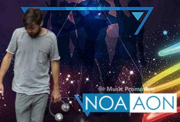 NOA AON